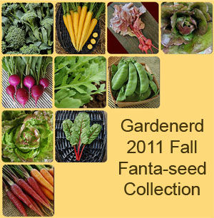 HighMowingSeedCollectionFall2011300