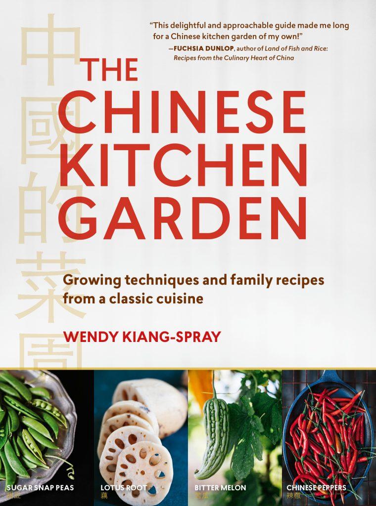 Chinese Kitchen Garden Cover